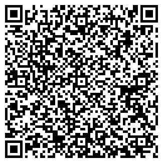 QR-код с контактной информацией организации ООО УГРИНИЧ