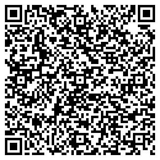 QR-код с контактной информацией организации ЗАО БИЙСКИЙ МАСЛОСЫРКОМБИНАТ