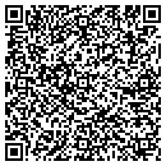 QR-код с контактной информацией организации ВИНЛАЙН