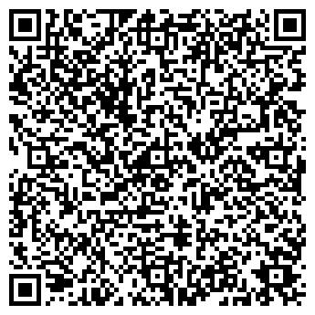 QR-код с контактной информацией организации БИЙСКИЙ КОМБИНАТ ХЛЕБОПРОДУКТОВ