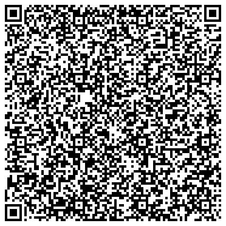 QR-код с контактной информацией организации ФБУЗ Центр гигиены и эпидемиологии в  в г. Бийске, Бийском, Ельцовском, Зональном, Красногорском, Солтонском и Целинном районах