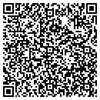 QR-код с контактной информацией организации БИЯ-ХИМ, ООО