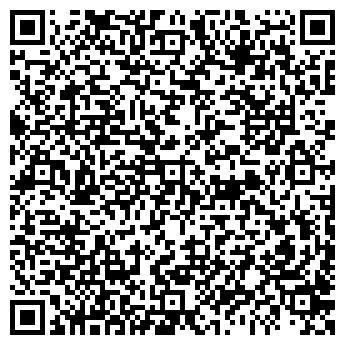 QR-код с контактной информацией организации БИЙСКАЯ ЭКСПЕРИМЕНТАЛЬНАЯ МЕБЕЛЬНАЯ ФАБРИКА