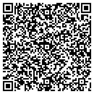 QR-код с контактной информацией организации АО ДЕСЕРТ