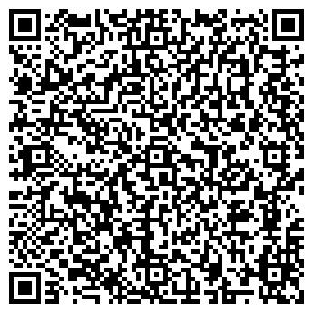 QR-код с контактной информацией организации ООО ВЕСТЕР, БИЙСКАЯ ШВЕЙНАЯ ФАБРИКА