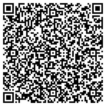 QR-код с контактной информацией организации БИЧУРСКИЙ МАСЛОЗАВОД