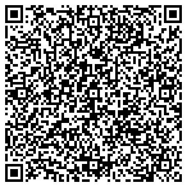 QR-код с контактной информацией организации РЕМОНТНО-ТЕХНИЧЕСКОЕ ПРЕДПРИЯТИЕ БИЧУРСКОЕ