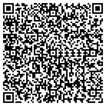QR-код с контактной информацией организации БИЧУРСКОЕ КОЛХОЗ