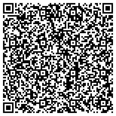 """QR-код с контактной информацией организации Боготольское районное отделение """"Красноярскэнергосбыт"""""""