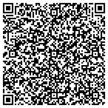 QR-код с контактной информацией организации БОГОТОЛЬСКАЯ УЗЛОВАЯ ЖЕЛЕЗНОДОРОЖНАЯ БОЛЬНИЦА