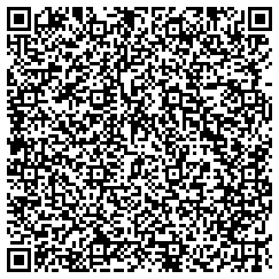QR-код с контактной информацией организации ДОРОЖНО-ЭКСПЛУАТАЦИОННОЕ ПРЕДПРИЯТИЕ N40