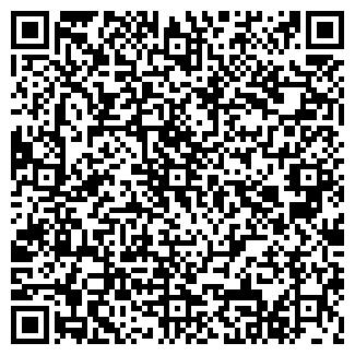 QR-код с контактной информацией организации БУЛАТОВСКОЕ, ЗАО