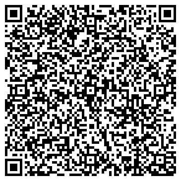 QR-код с контактной информацией организации БОГОТОЛЬСКИЙ ЛЕСПРОМХОЗ, ЗАО
