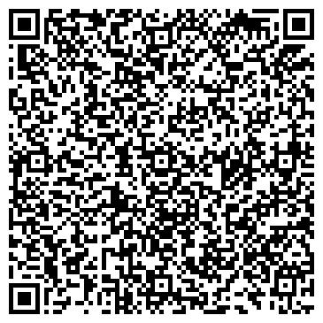 QR-код с контактной информацией организации АНГАРСКИЙ ПРОИЗВОДСТВЕННО-ТОРГОВЫЙ ЦЕНТР