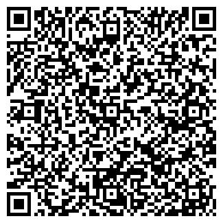 QR-код с контактной информацией организации СУ № 38