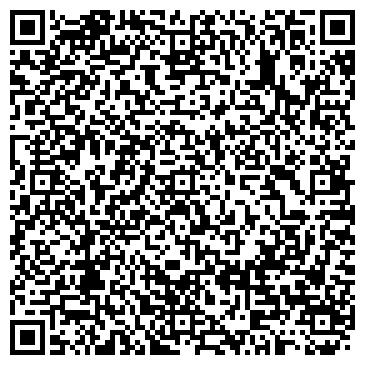 QR-код с контактной информацией организации РАСЧЕТНО-КАССОВЫЙ ЦЕНТР БОГУЧАНЫ