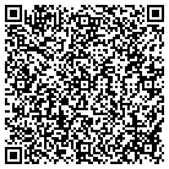 QR-код с контактной информацией организации КАРАБУЛАЛЕС, ОАО