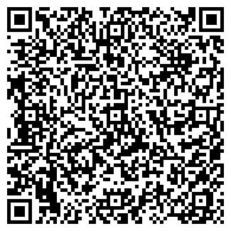 QR-код с контактной информацией организации ТАКУЧЕТСКАЯ ПМК