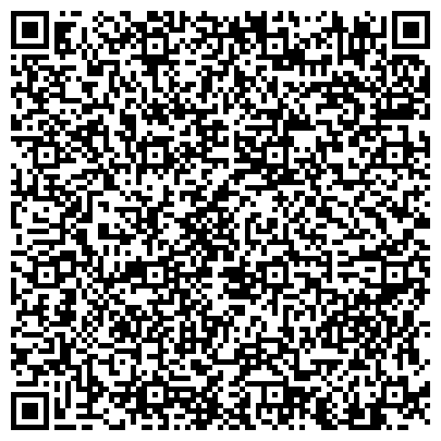 QR-код с контактной информацией организации ГБУ «Бодайбинский дом-интернат для престарелых и инвалидов»