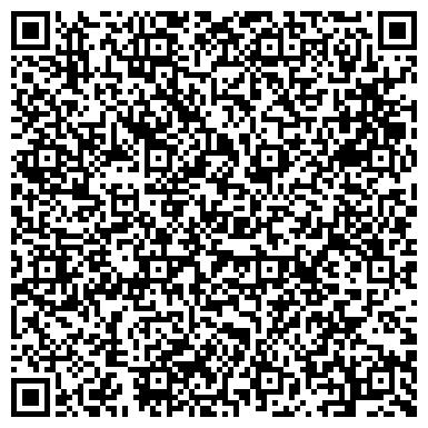 QR-код с контактной информацией организации БОЛЬШЕМУРТИНСКОЕ СЕЛЬСКОЕ ПОТРЕБИТЕЛЬСКОЕ ОБЩЕСТВО
