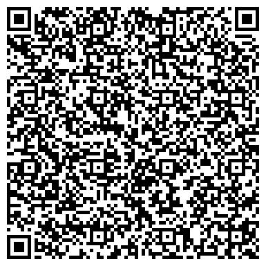 QR-код с контактной информацией организации БОРЗИНСКАЯ МЕЖХОЗЯЙСТВЕННАЯ СТРОИТЕЛЬНАЯ ОРГАНИЗАЦИЯ ОАО