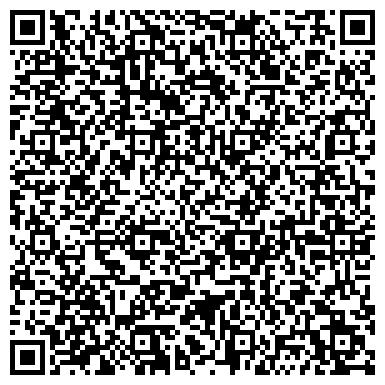 QR-код с контактной информацией организации БОРЗИНСКИЙ ЭЛЕВАТОР
