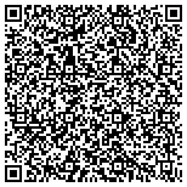 QR-код с контактной информацией организации БОРЗИНСКИЙ МЕХ ЗАО