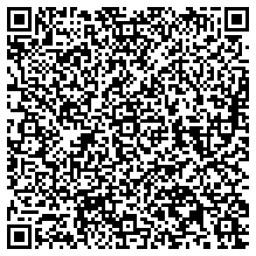 QR-код с контактной информацией организации ЧИТАКОМПРОМСТРОЙБАНК КБ БОРЗИНСКИЙ ФИЛИАЛ