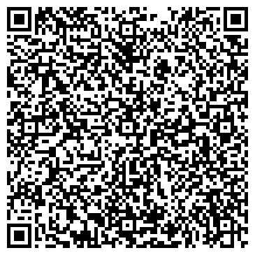 QR-код с контактной информацией организации БОРЗИНСКОЕ ПРОИЗВОДСТВЕННО-СТРОИТЕЛЬНОЕ ПРЕДПРИЯТИЕ ООО