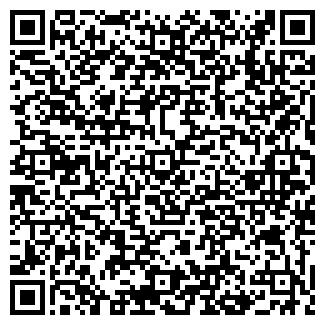 QR-код с контактной информацией организации БРАТСКОЕ РАЙПО