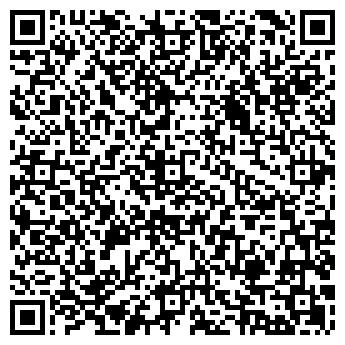 QR-код с контактной информацией организации МАРКЕТСТУДИЯ