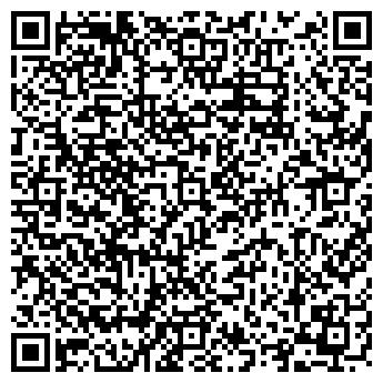 QR-код с контактной информацией организации ИНТЕРМОНТАЖ ФИРМА, ООО