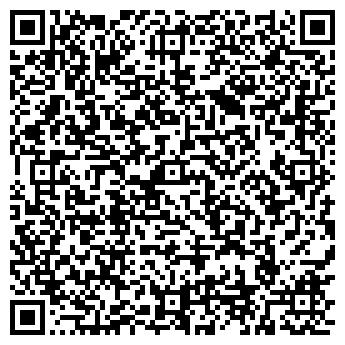 QR-код с контактной информацией организации ЖИВАЯ ВОДА, ООО