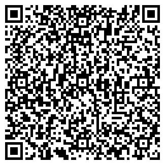 QR-код с контактной информацией организации БРАВО,, ОАО