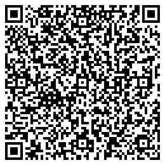 QR-код с контактной информацией организации ЛАВРЕНТЬЕВ С. М.