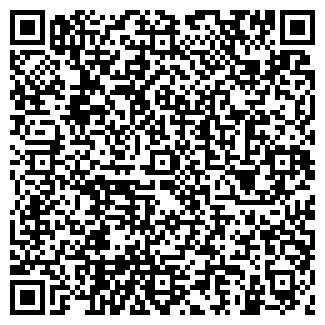 QR-код с контактной информацией организации ООО САЛБИ-АЙС
