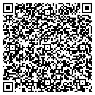 QR-код с контактной информацией организации МАДЫЛБЕК