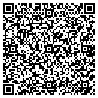 QR-код с контактной информацией организации П ЖЕЛЕЗНОДОРОЖНИК