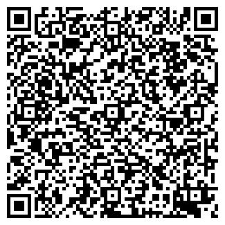 QR-код с контактной информацией организации СТО, ЗАО