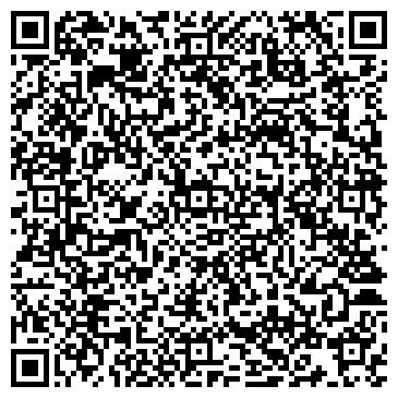 """QR-код с контактной информацией организации ОАО """"Братскдорстрой-1"""""""