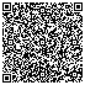 QR-код с контактной информацией организации БРАТСКЖЕЛЕЗОБЕТОН КОМБИНАТ