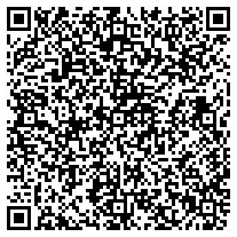 QR-код с контактной информацией организации РОССПЕЦСТРОЙ