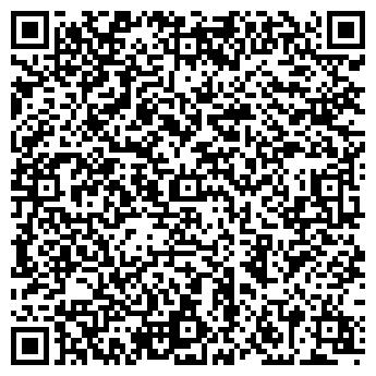 QR-код с контактной информацией организации ООО МЫ, ТЕЛЕРАДИОКОМПАНИЯ