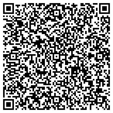 QR-код с контактной информацией организации № 4 МУНИЦИПАЛЬНОЕ ТОРГОВО-КОММЕРЧЕСКОЕ ПРЕДПРИЯТИЕ