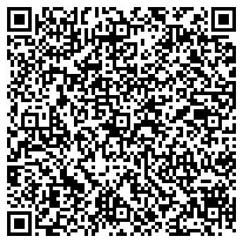 QR-код с контактной информацией организации ОАО ЦЕЛЛЮЛОЗНО-КАРТОННЫЙ КОМБИНАТ