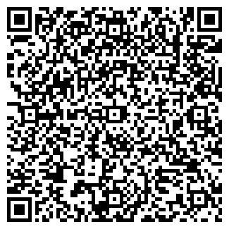 QR-код с контактной информацией организации БРАТСКТУРИСТ