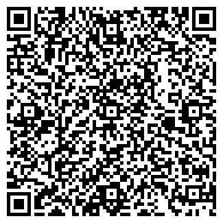 QR-код с контактной информацией организации ПАДУН