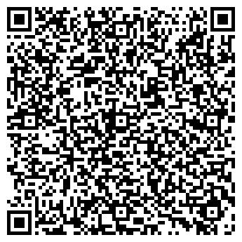 QR-код с контактной информацией организации ПАДУНСКИЙ МЯСОПЕРЕРАБАТЫВАЮЩИЙ КОМБИНАТ