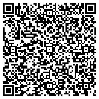 QR-код с контактной информацией организации НУРИСТАН