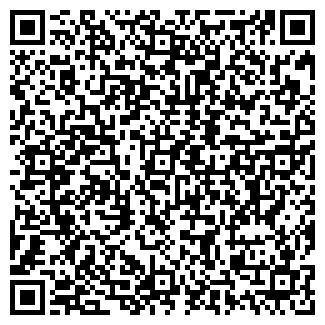 QR-код с контактной информацией организации БРАТСКАЯ РЫБА, ООО